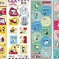 5-2釧路MOO郵便局購買之郵票