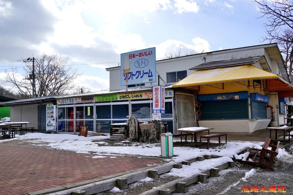 22屈斜路湖砂湯賣店-3.jpg