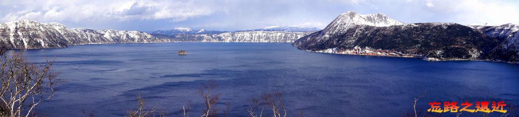 11摩周湖第三觀景台全景.jpg