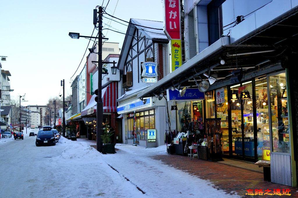 4阿寒湖商店街-2.jpg