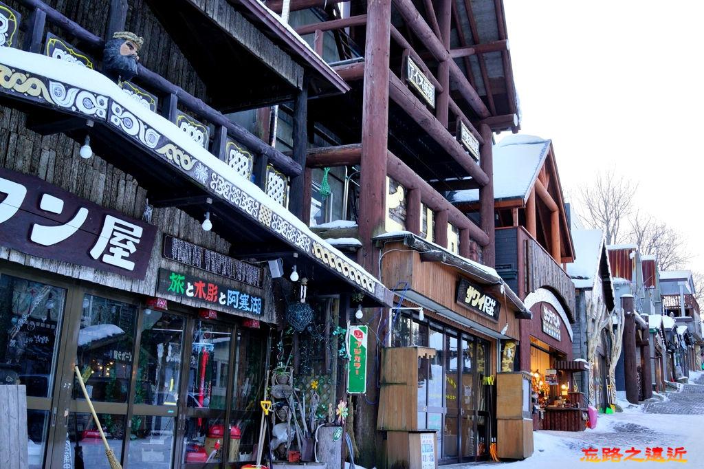 9阿寒湖愛努村商店-1.jpg