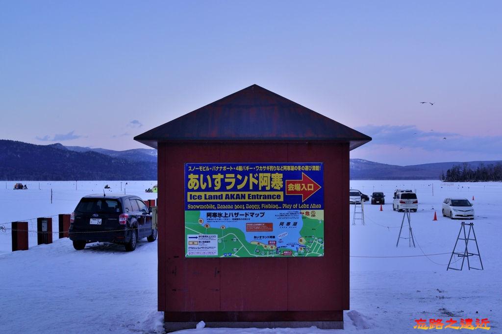 16阿寒湖冰上小屋.jpg