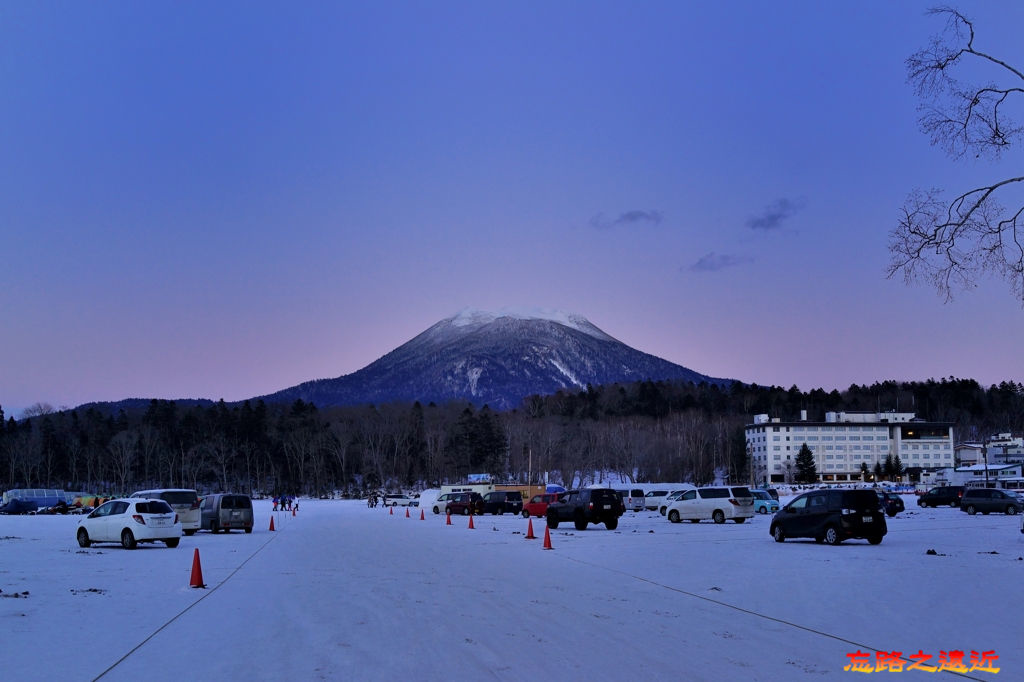 18冰上阿寒湖望雄阿寒岳-1.jpg