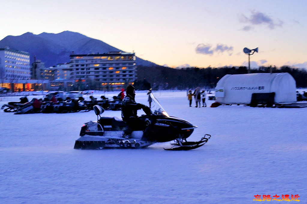 30阿寒湖冰上摩托車-1.jpg