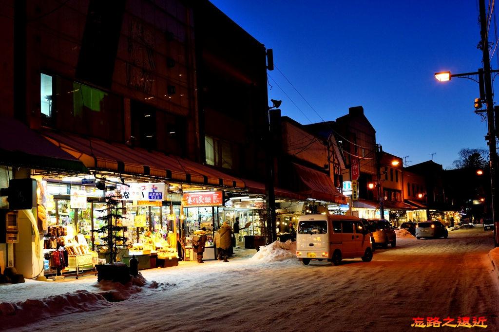 35阿寒湖商店街夜晚-2.jpg