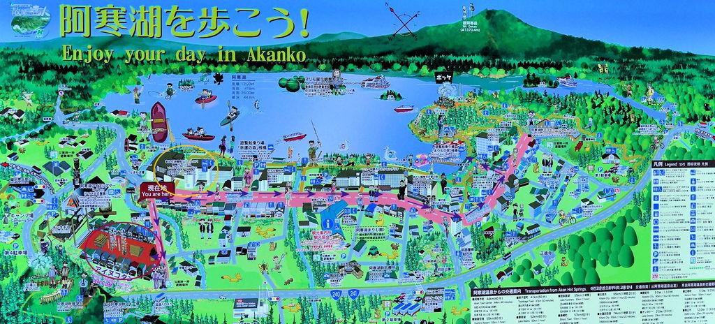 36阿寒湖散步地圖-1