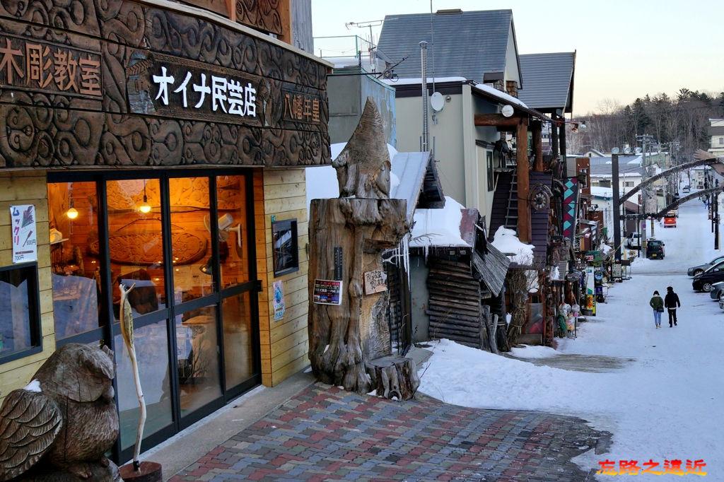 38阿寒湖愛努村商店-3