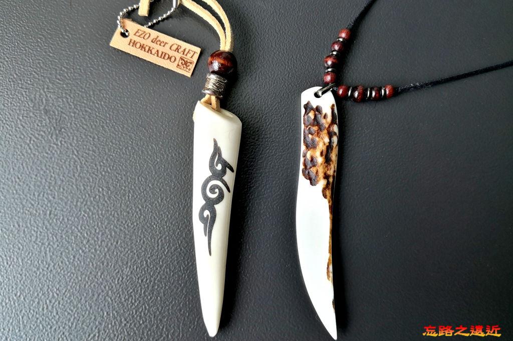 41愛努族鹿角雕刻項鍊
