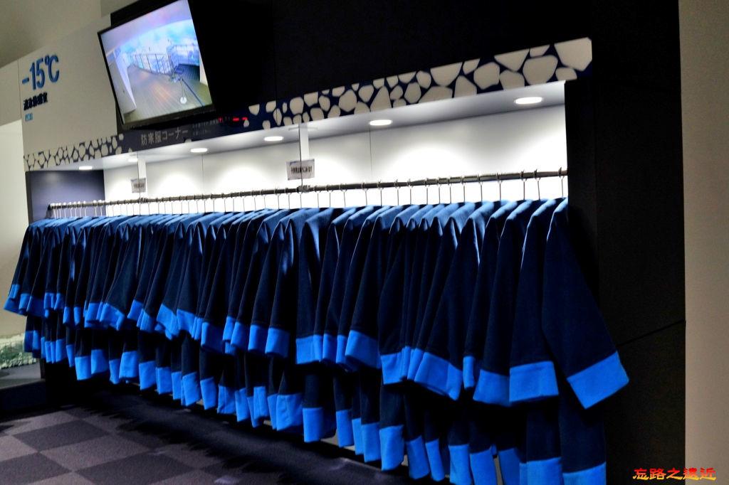 17都山流冰館地下室鄂霍次克動物展示流冰體感走廊外套.jpg