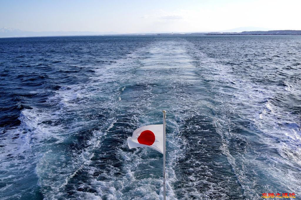 23流冰船船尾日本國旗.jpg