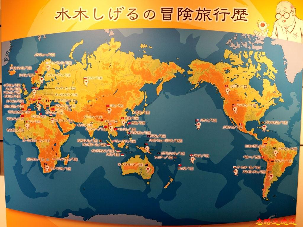 44境港水木茂紀念館水木茂環遊世界地圖.jpg