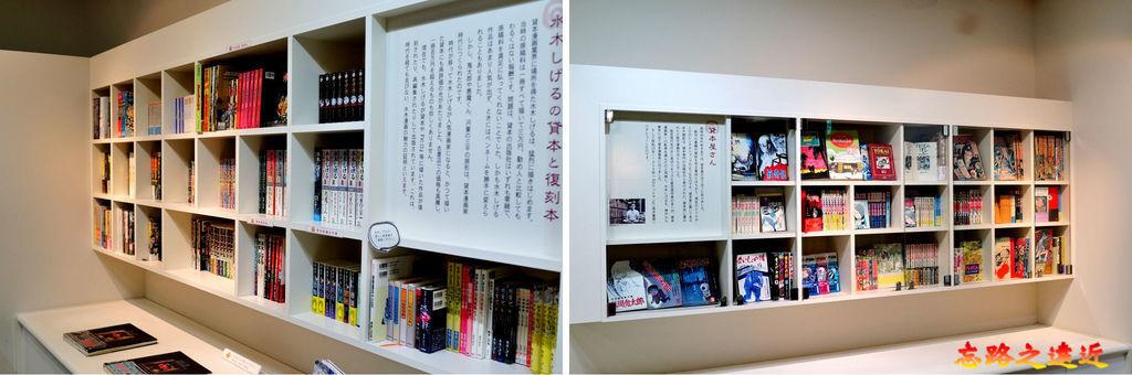 44境港水木茂紀念館貸本與複刻本介紹.jpg
