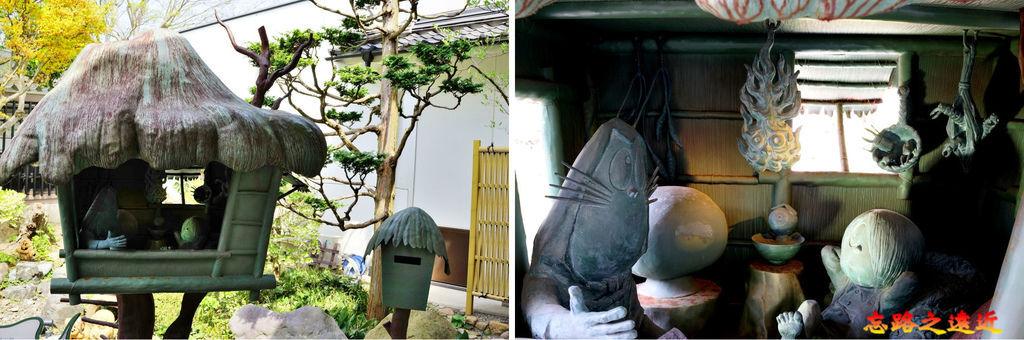 62境港水木茂紀念館妖界庭園-3.jpg