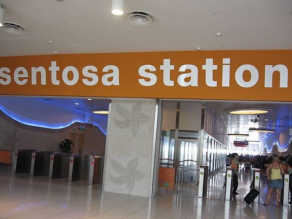 聖淘沙捷運站