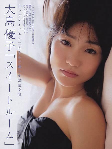 大島優子28
