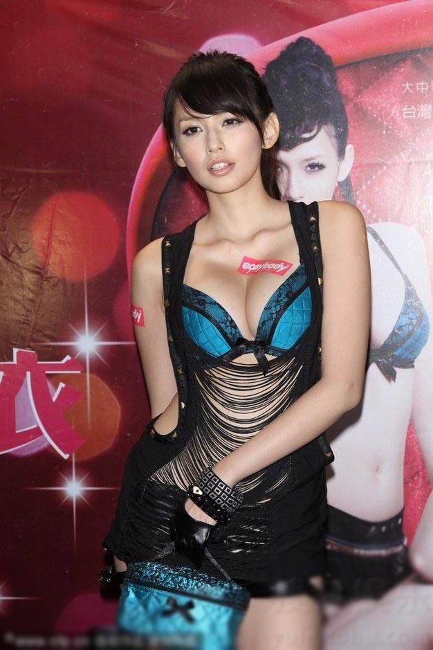 袁艾菲65