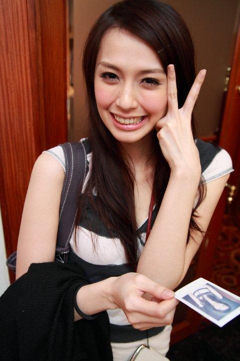 袁艾菲92