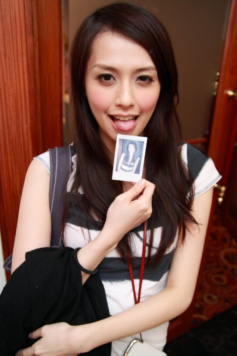 袁艾菲94