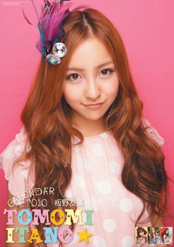 板野友美5