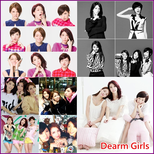 Dream girls合