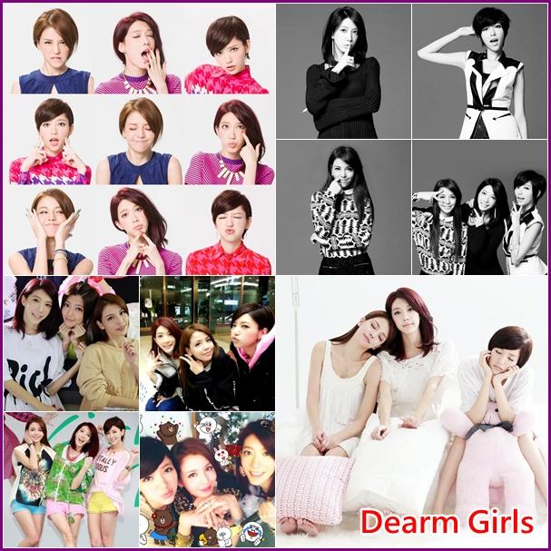 Dream girls合