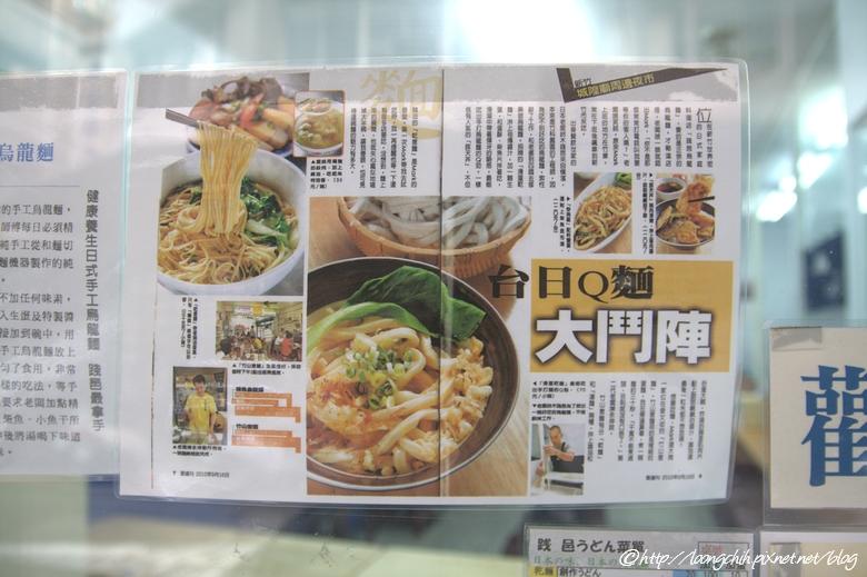 udon_026.jpg