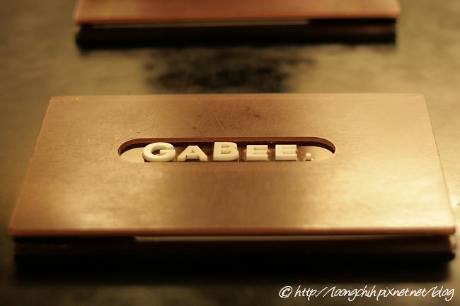Gabee._002.jpg