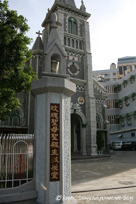 kaohsiung_trip110.jpg