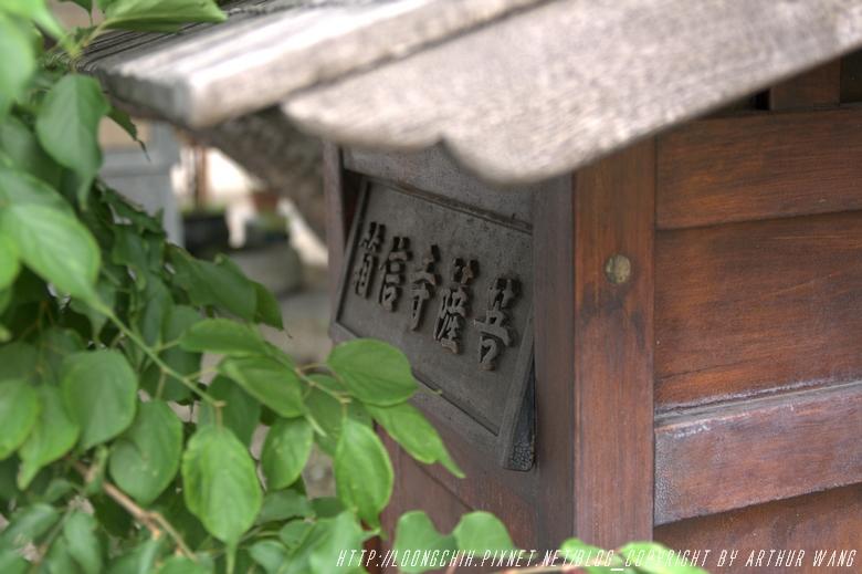 菩薩寺_156.jpg