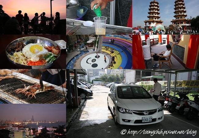 kaohsiung_trip000a.jpg