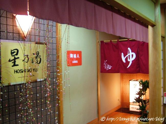 shigisan_083.jpg