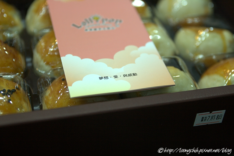 cakes_025.jpg