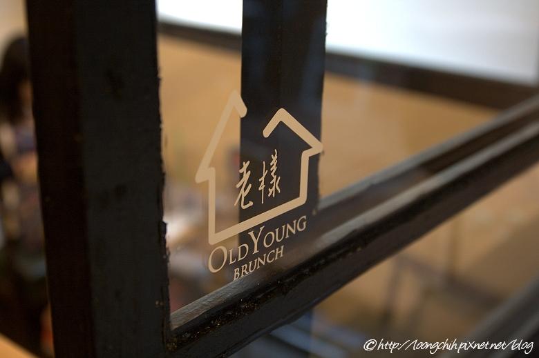 oldyoung_064.jpg