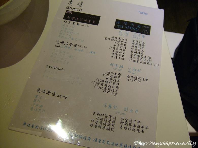 oldyoung_001a.jpg