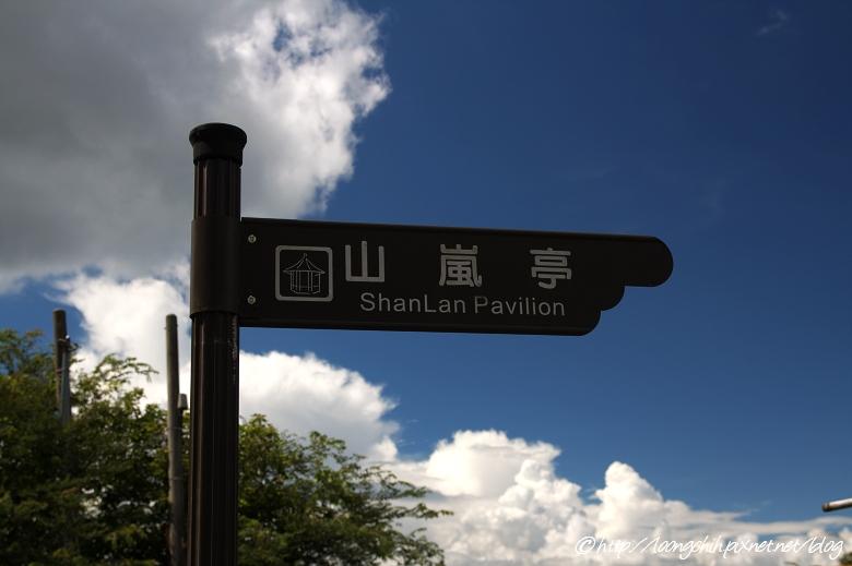 hualien_trip_044.jpg