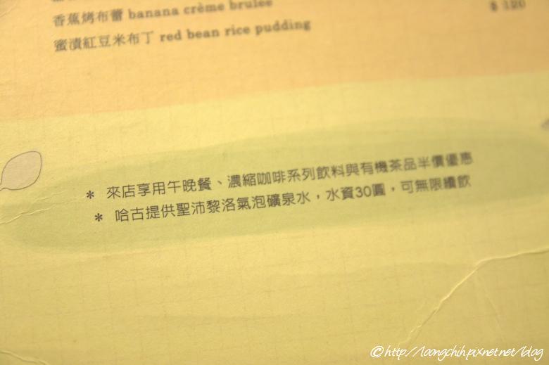 IMG_155.jpg
