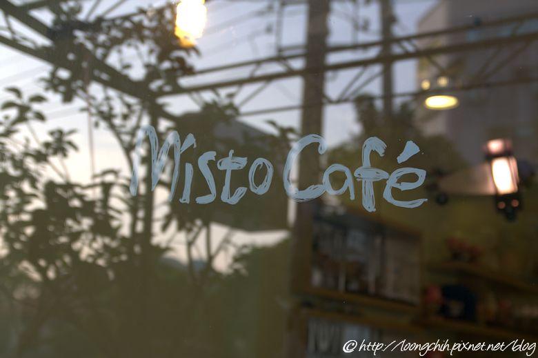 mistocafe_006.jpg