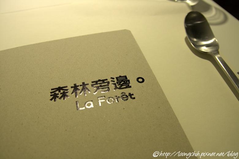 LaForet_008.jpg