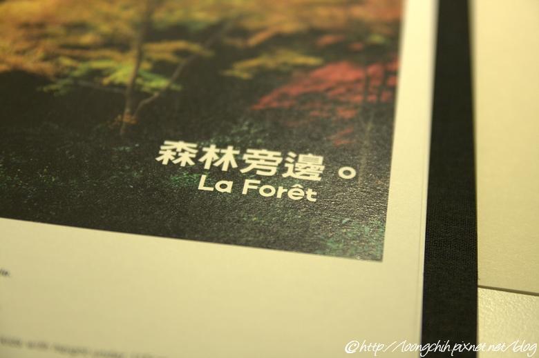 LaForet_012.jpg