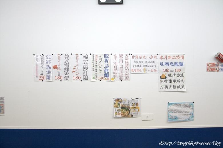 udon_012.jpg