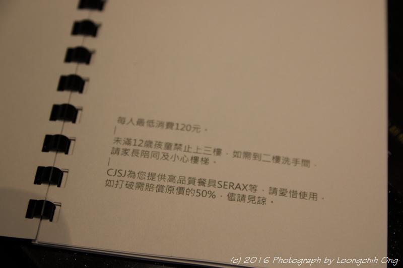 IMG_041.JPG