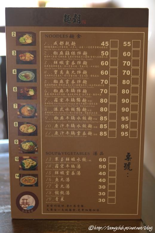 noodles_005.jpg