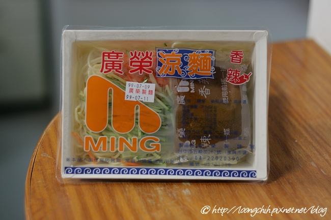 noodle016.jpg
