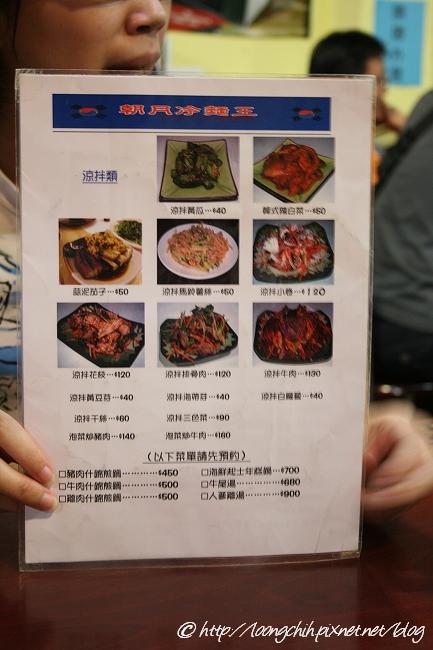 kaohsiung_trip196.jpg