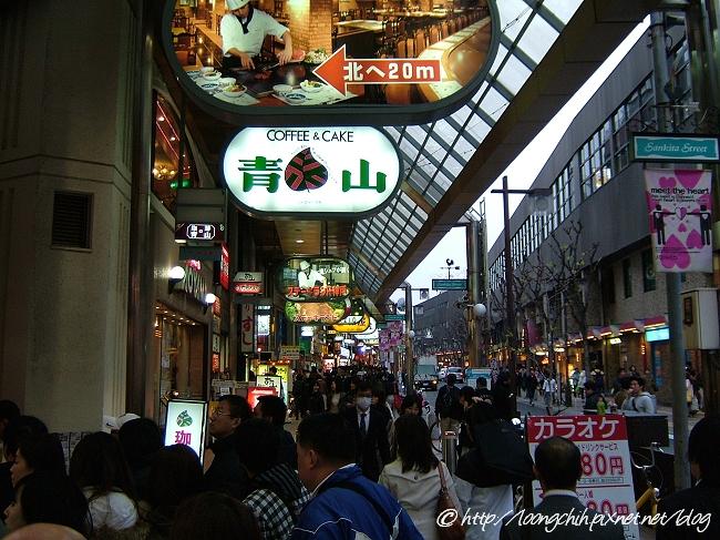 japan_day4_dinner002.jpg