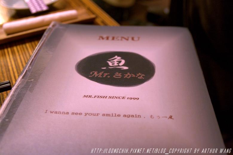 mr.sakana_004.jpg