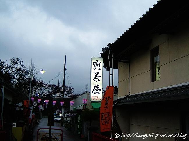 shigisan_026.jpg