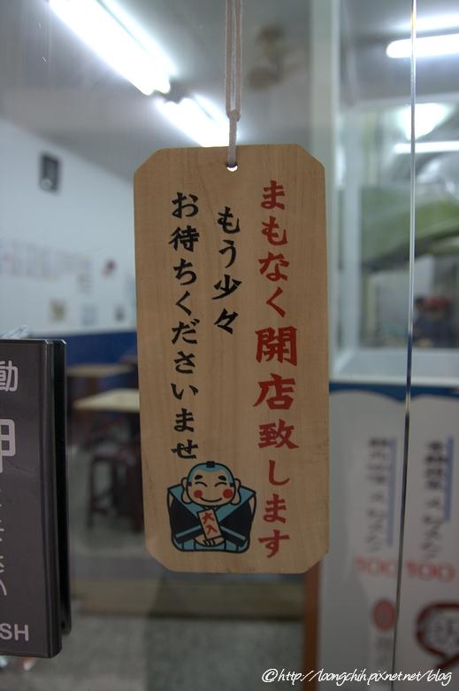 udon_024.jpg