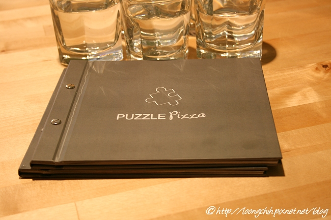 puzzle.pizza_003.jpg