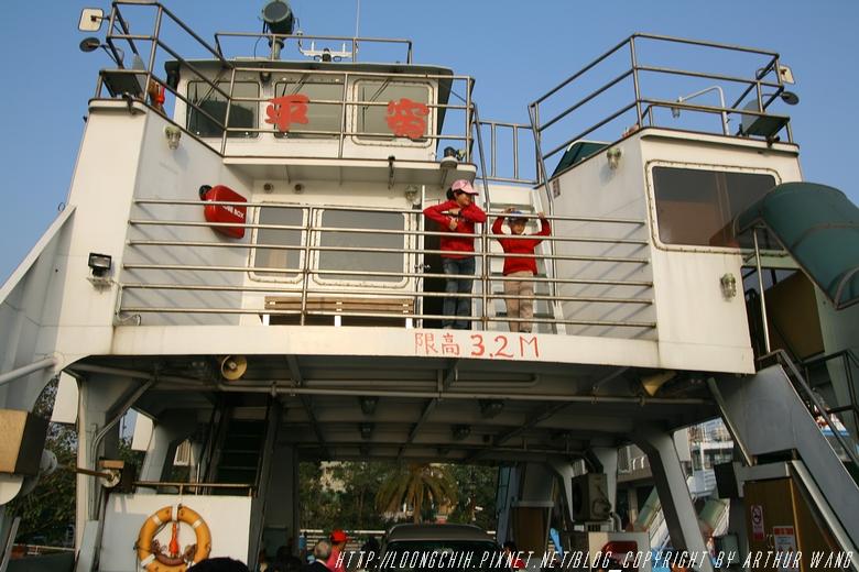 前鎮渡船_033.jpg